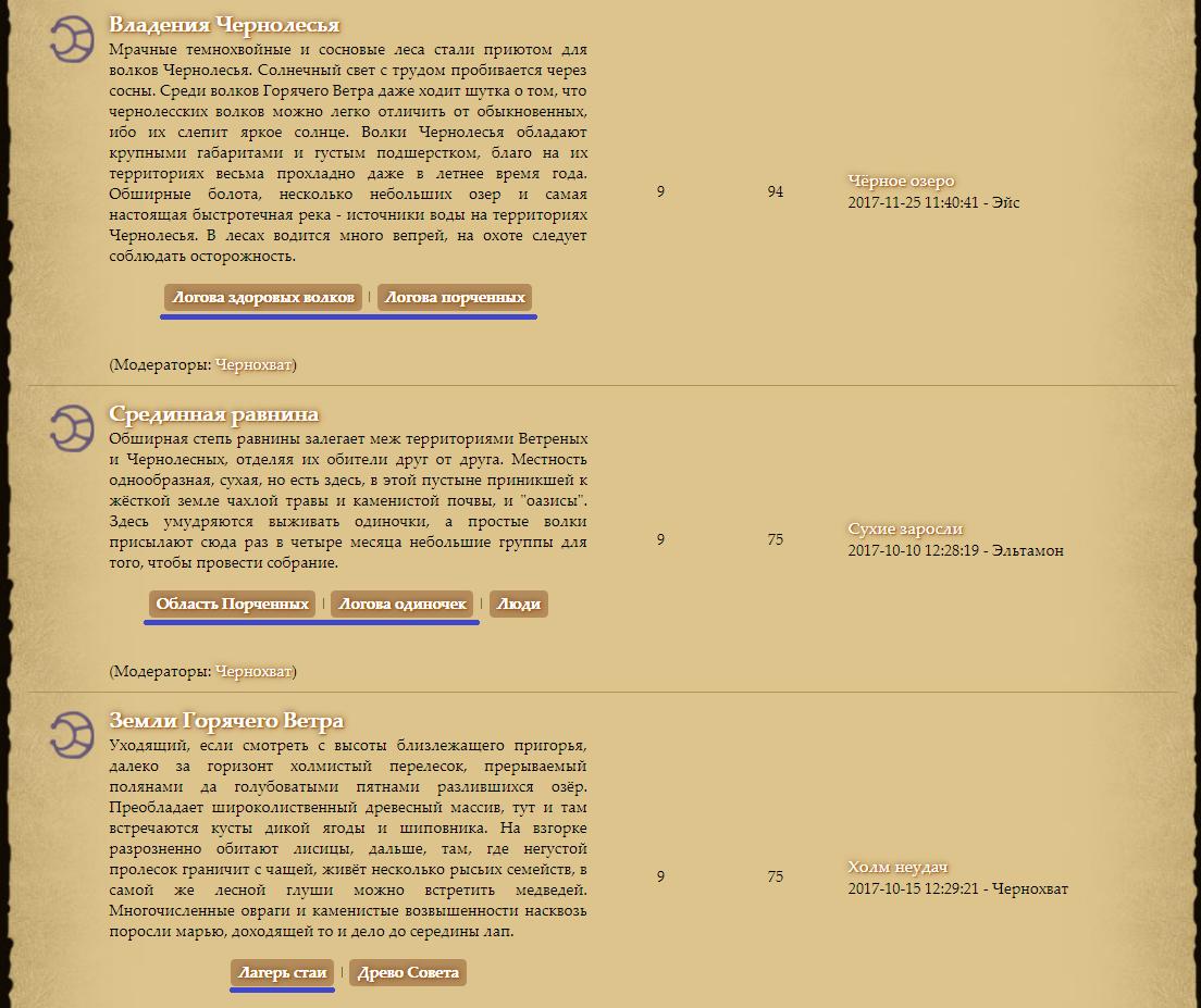http://forumstatic.ru/files/0018/12/86/45671.png