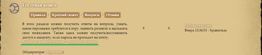 http://forumstatic.ru/files/0018/12/86/76884.png