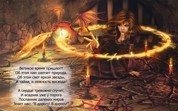 http://forumstatic.ru/files/0018/14/ed/90658.jpg