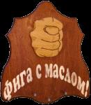 Колобок-смайл