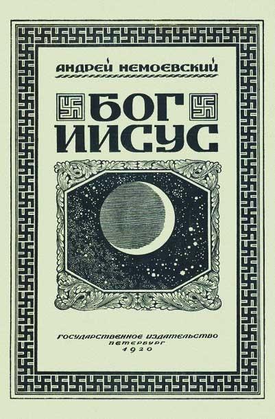 http://forumstatic.ru/files/0018/1d/0a/31704.jpg