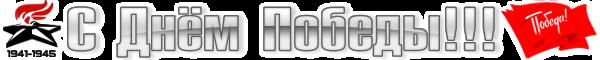 http://forumstatic.ru/files/0018/21/d5/31817.png