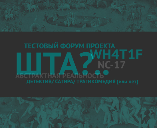 http://forumstatic.ru/files/0018/40/2f/19180.jpg