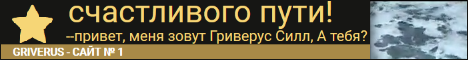 http://forumstatic.ru/files/0018/63/d3/51753.png