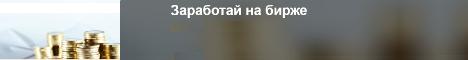 http://forumstatic.ru/files/0018/63/d3/58885.png
