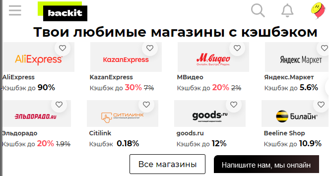 http://forumstatic.ru/files/0018/63/d3/72248.png