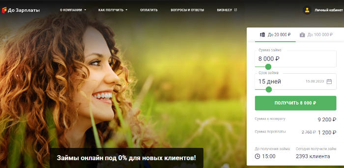 http://forumstatic.ru/files/0018/63/d3/84552.png