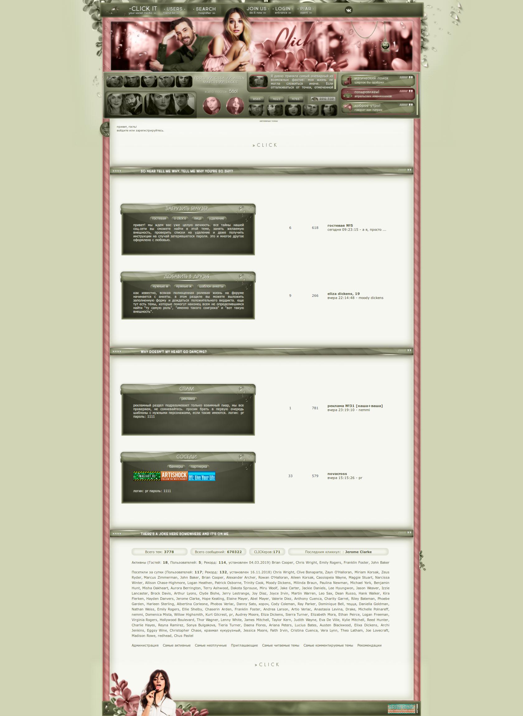 http://forumstatic.ru/files/0018/cb/d4/68236.png