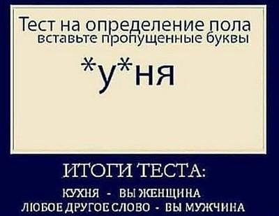http://forumstatic.ru/files/0018/d5/34/78365.jpg