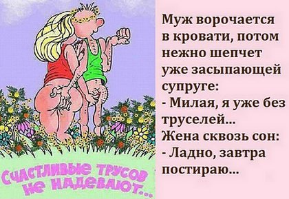 http://forumstatic.ru/files/0018/dc/97/50227.jpg