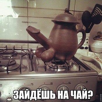 http://forumstatic.ru/files/0018/dc/97/85170.jpg