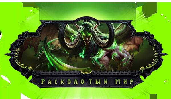 http://forumstatic.ru/files/0018/e4/3f/49388.png