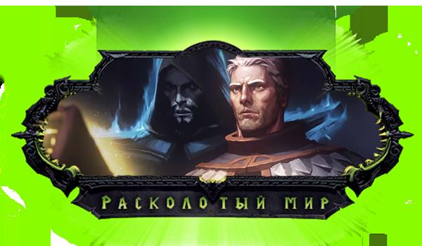 http://forumstatic.ru/files/0018/e4/3f/59144.png