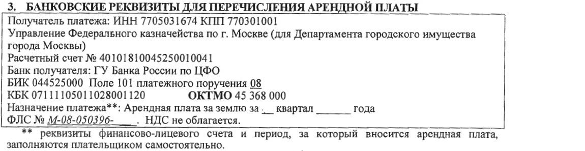 http://forumstatic.ru/files/0018/e6/9c/46763.jpg