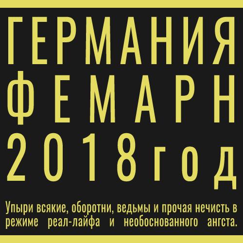 http://forumstatic.ru/files/0019/33/e1/49011.png