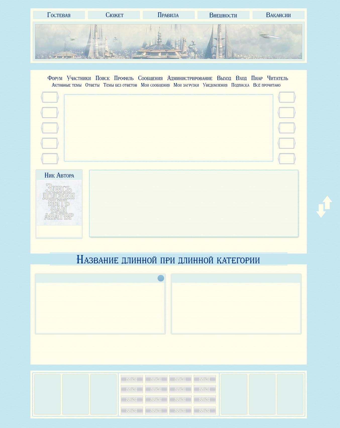 http://forumstatic.ru/files/0019/44/1c/44899.png