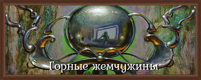 http://forumstatic.ru/files/0019/58/c4/75218.png
