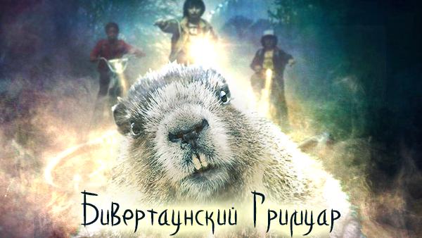 http://forumstatic.ru/files/0019/7f/31/56771.png