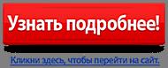 http://forumstatic.ru/files/0019/7f/68/72184.png