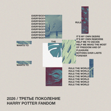 http://forumstatic.ru/files/0019/85/22/19356.jpg