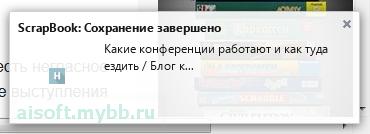 http://forumstatic.ru/files/0019/90/07/44239.png