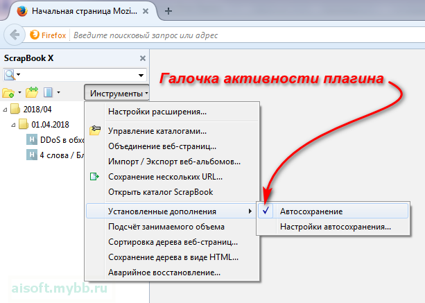 http://forumstatic.ru/files/0019/90/07/50252.png