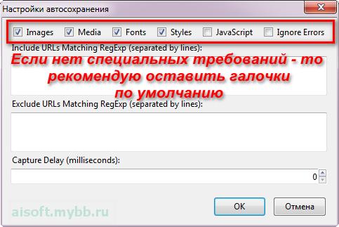 http://forumstatic.ru/files/0019/90/07/52444.png