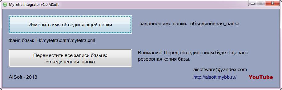 http://forumstatic.ru/files/0019/90/07/82218.png