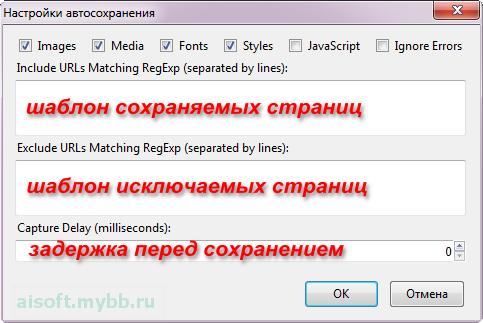 http://forumstatic.ru/files/0019/90/07/84720.png
