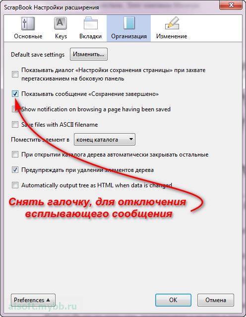http://forumstatic.ru/files/0019/90/07/91132.png