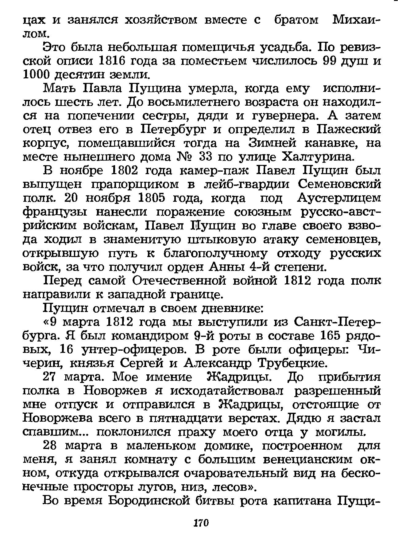 http://forumstatic.ru/files/0019/93/b0/19471.jpg