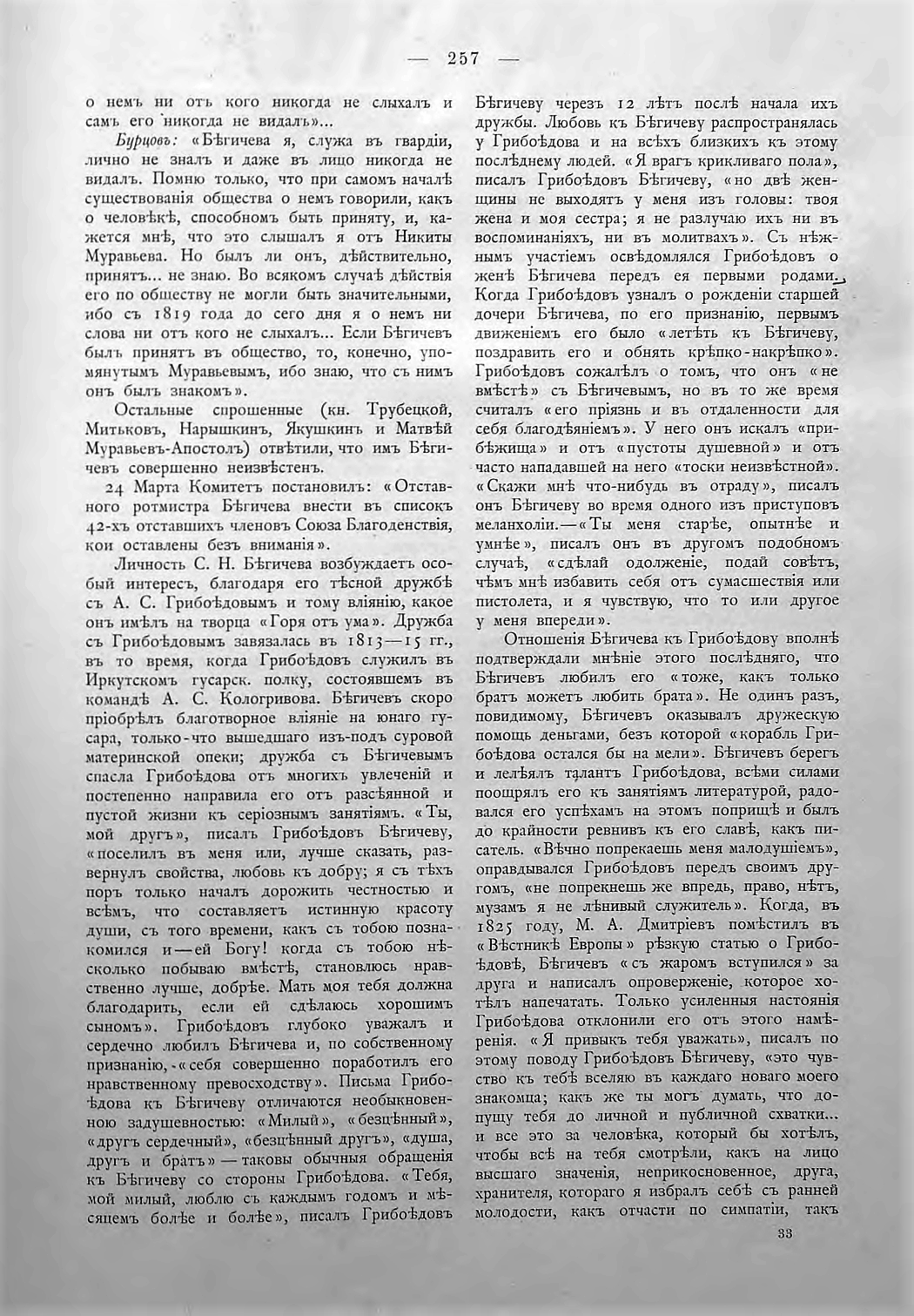 http://forumstatic.ru/files/0019/93/b0/46830.png