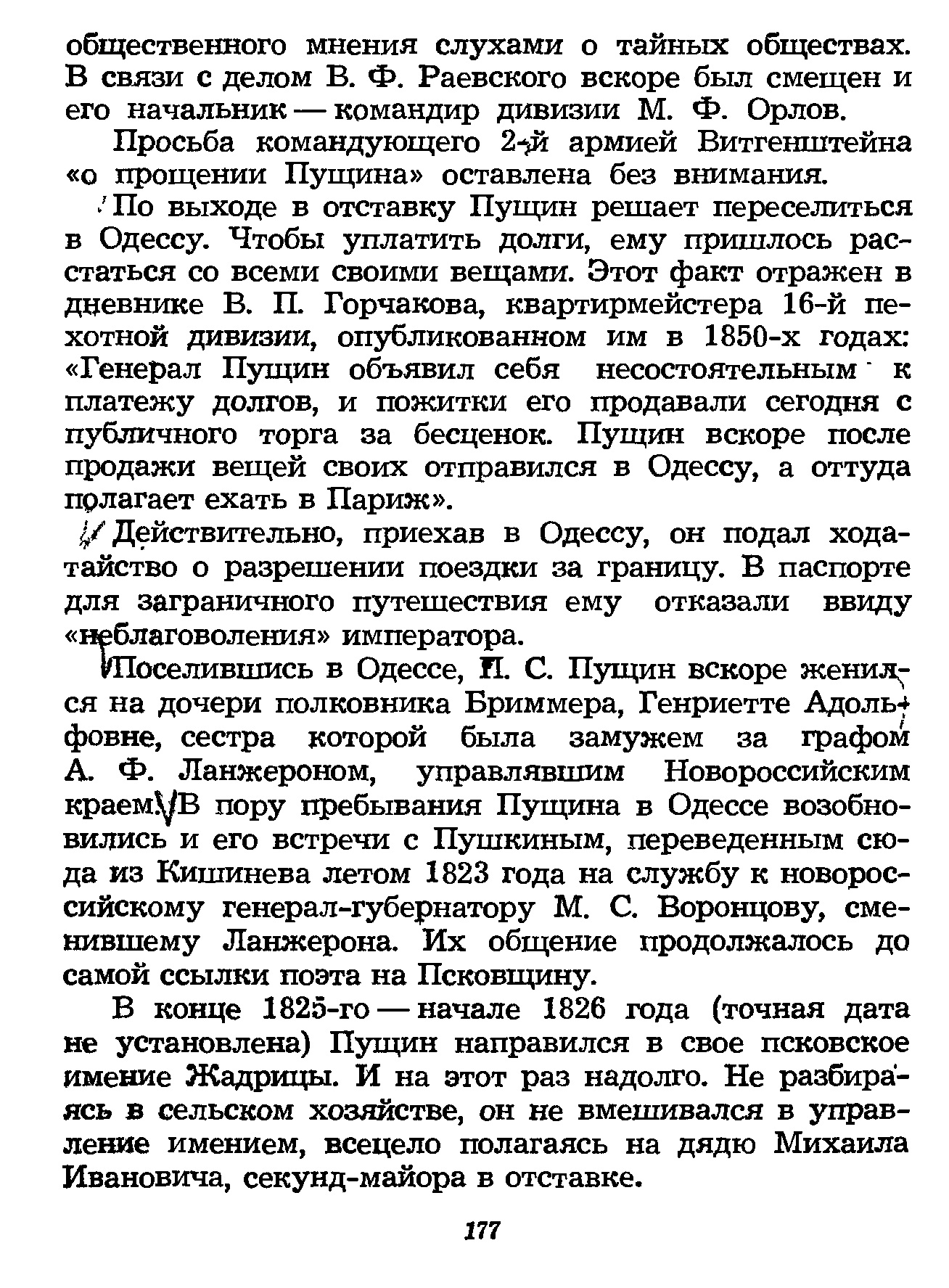 http://forumstatic.ru/files/0019/93/b0/57946.jpg