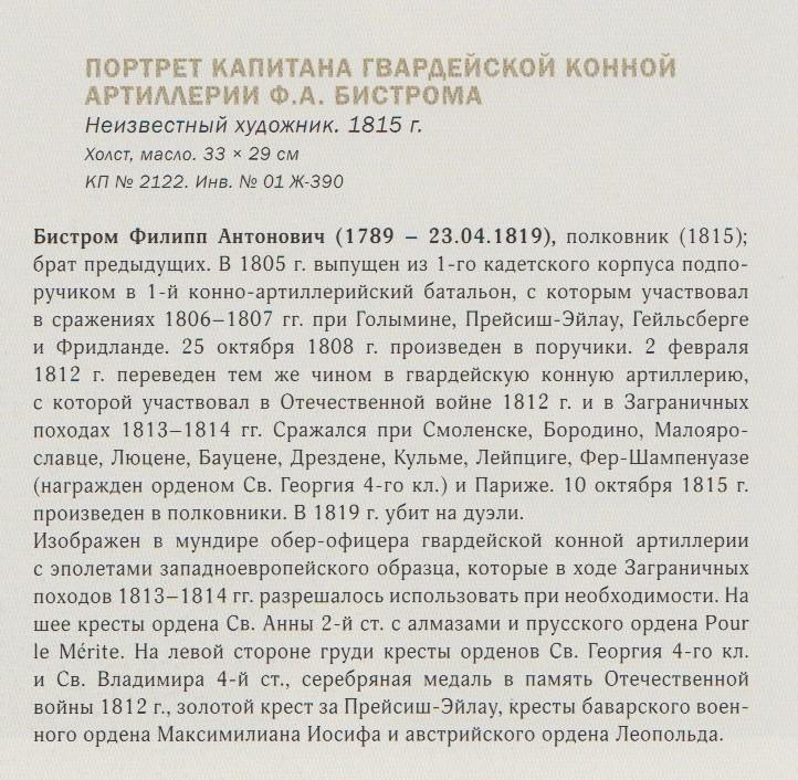 http://forumstatic.ru/files/0019/93/b0/65875.jpg