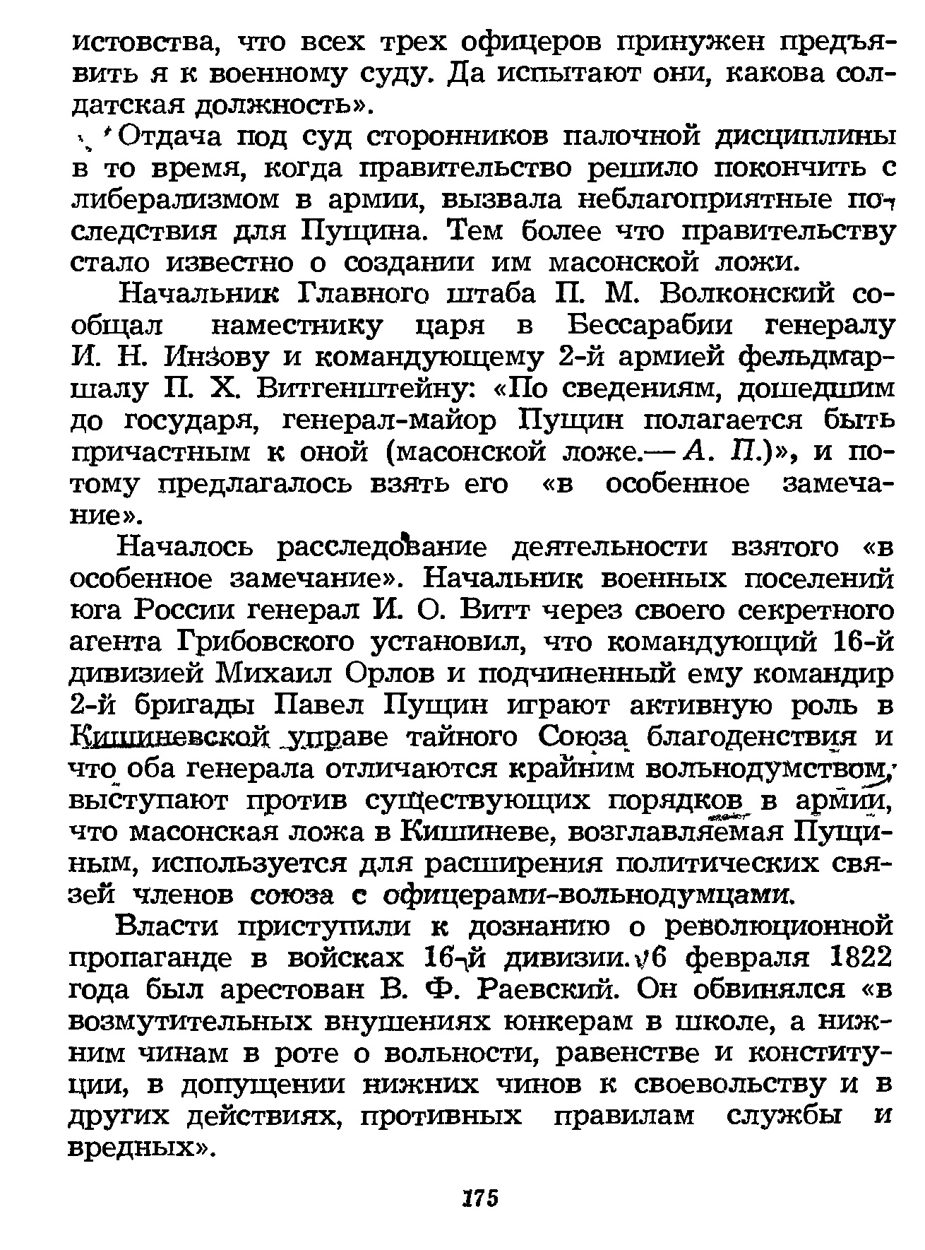 http://forumstatic.ru/files/0019/93/b0/67137.jpg