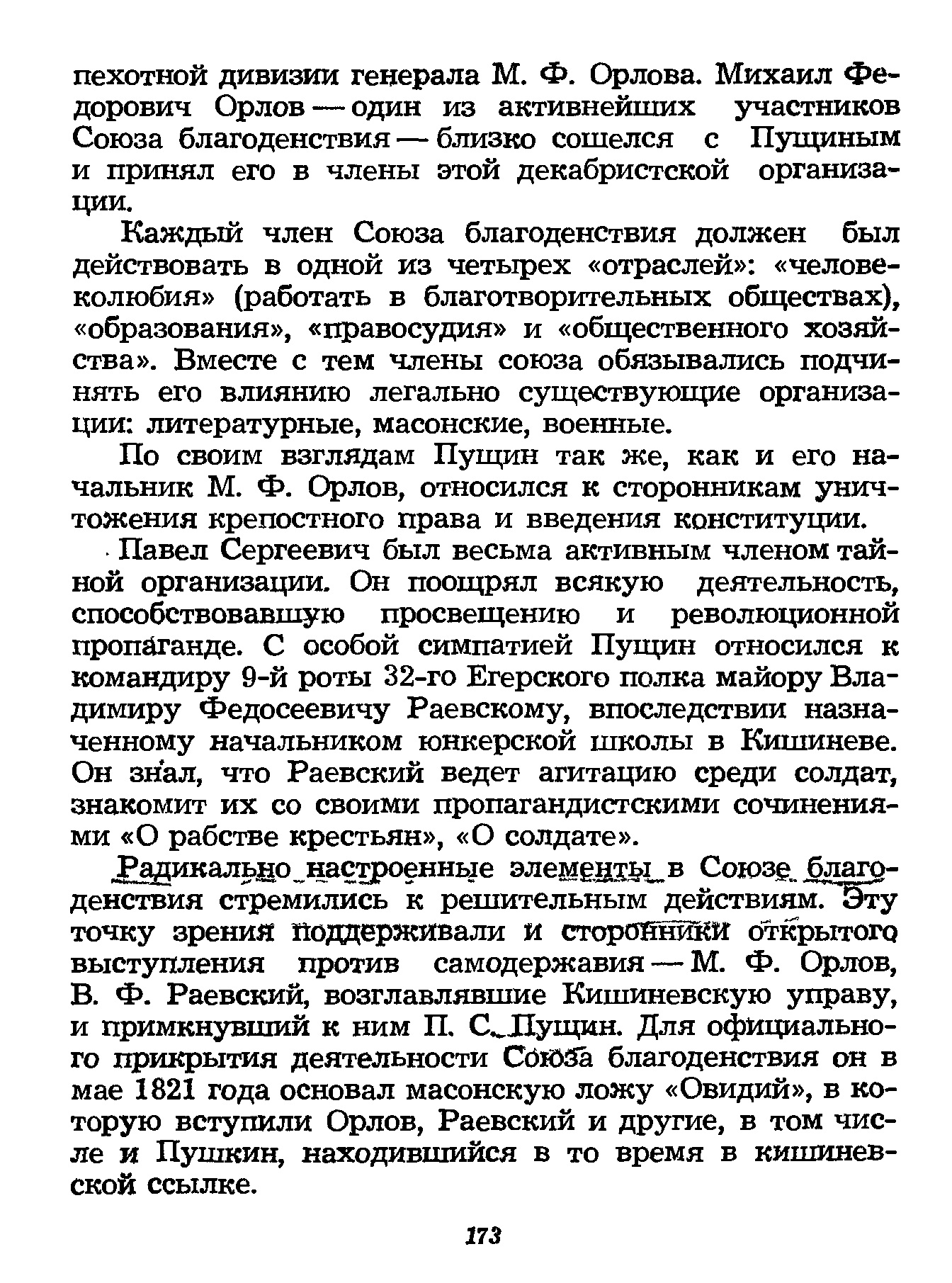 http://forumstatic.ru/files/0019/93/b0/70280.jpg