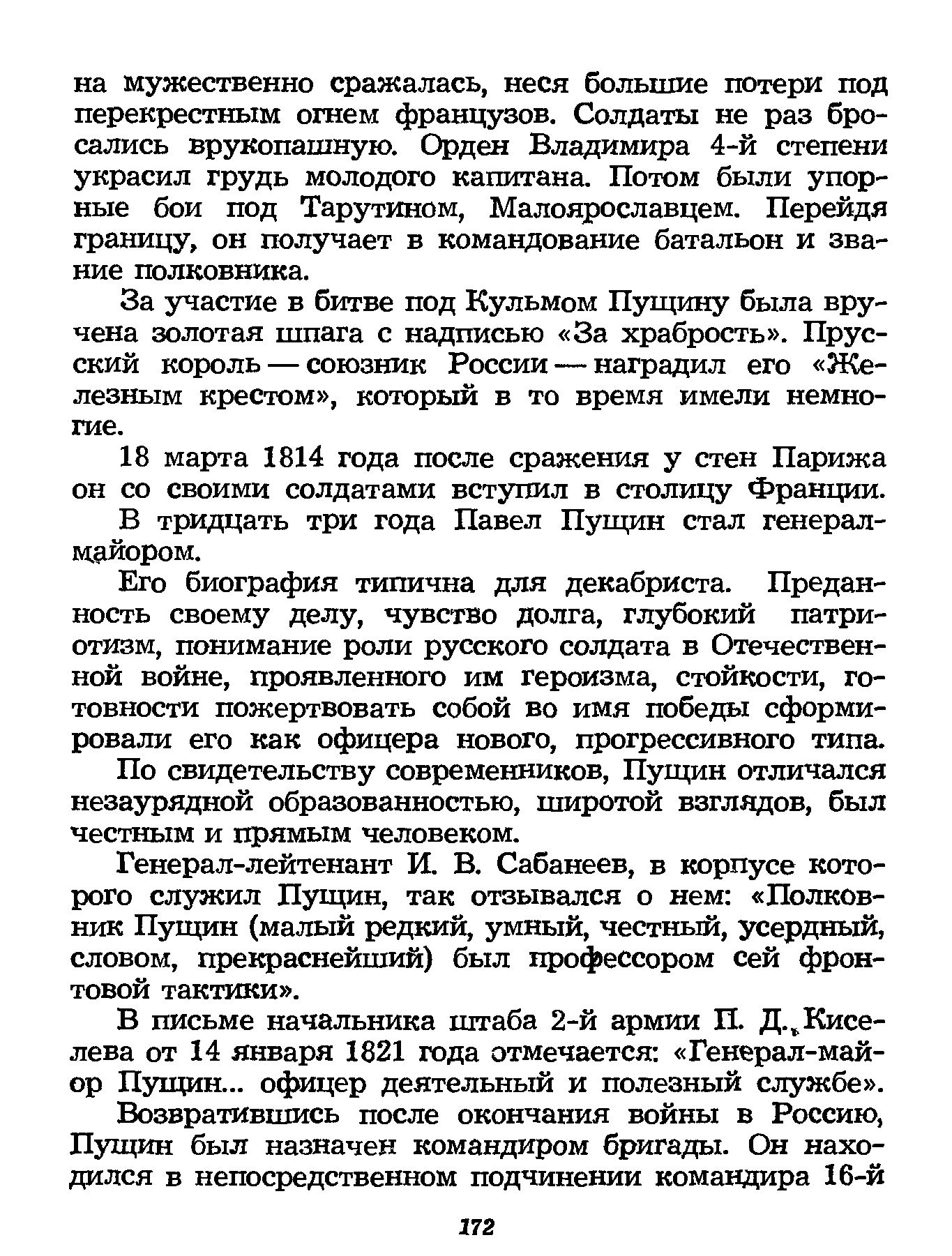 http://forumstatic.ru/files/0019/93/b0/75054.jpg