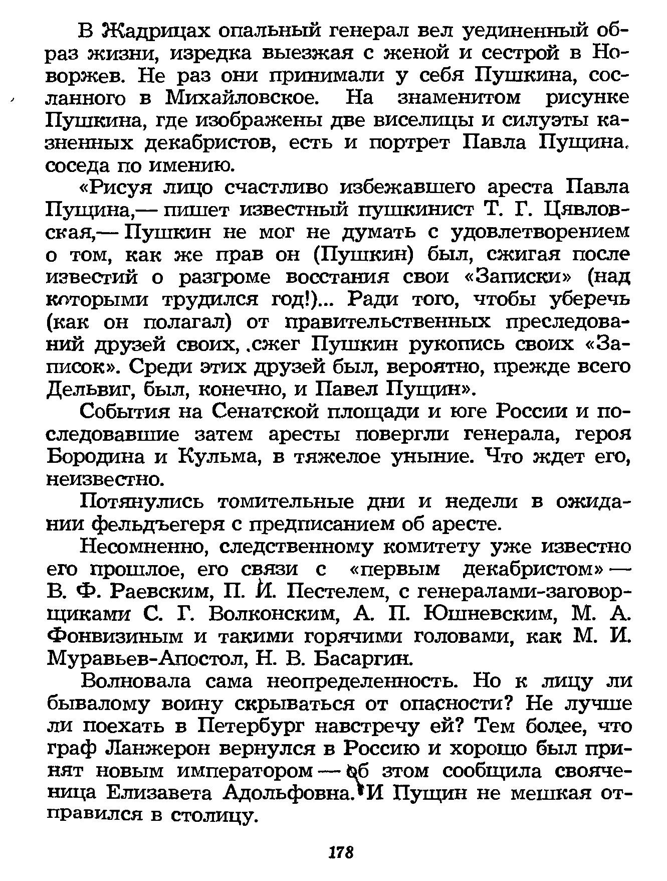 http://forumstatic.ru/files/0019/93/b0/80290.jpg