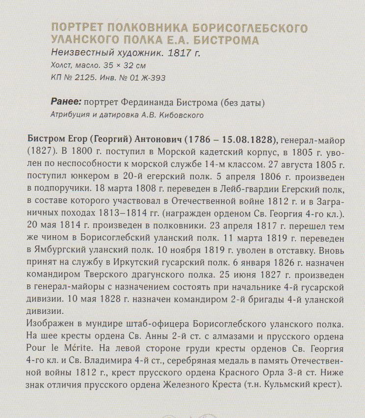 http://forumstatic.ru/files/0019/93/b0/83215.png