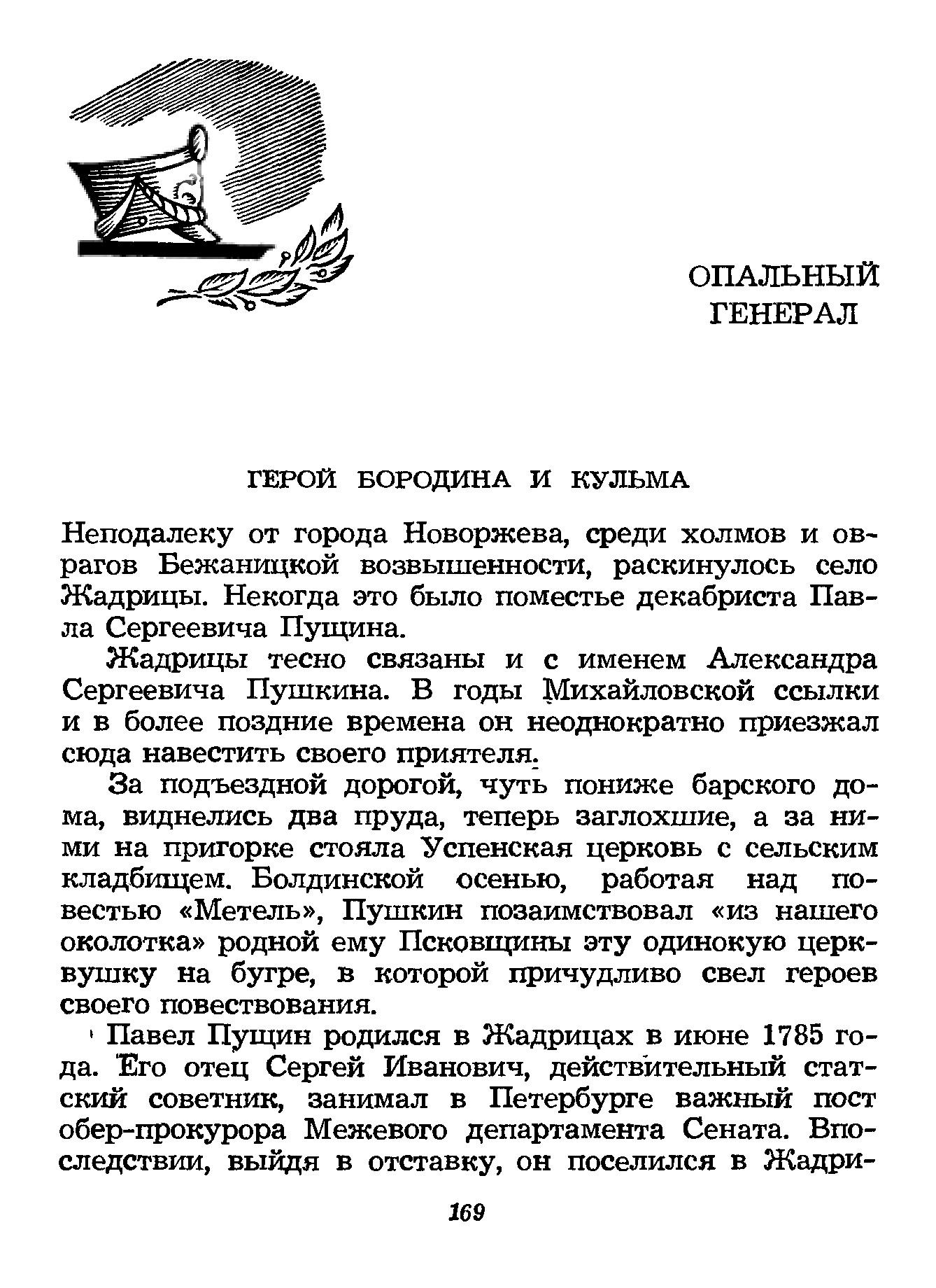 http://forumstatic.ru/files/0019/93/b0/88156.jpg
