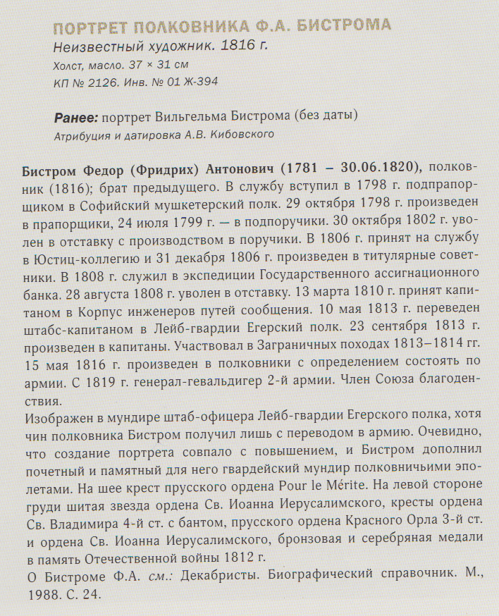 http://forumstatic.ru/files/0019/93/b0/89343.png