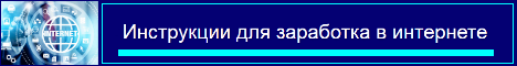 http://forumstatic.ru/files/0019/a6/89/13518.png