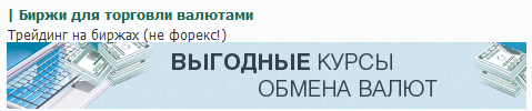 http://forumstatic.ru/files/0019/a6/89/13939.png