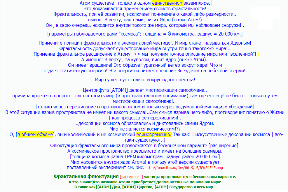 http://forumstatic.ru/files/0019/a6/89/16281.png
