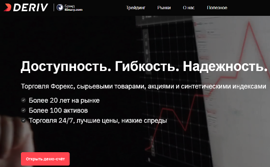 http://forumstatic.ru/files/0019/a6/89/20943.png