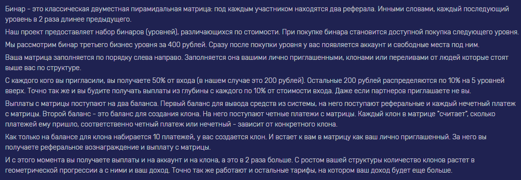 http://forumstatic.ru/files/0019/a6/89/34989.png
