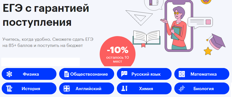 http://forumstatic.ru/files/0019/a6/89/37009.png