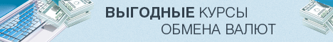 http://forumstatic.ru/files/0019/a6/89/41944.png