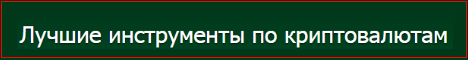 http://forumstatic.ru/files/0019/a6/89/43464.png