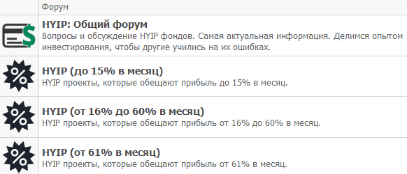 http://forumstatic.ru/files/0019/a6/89/45578.png